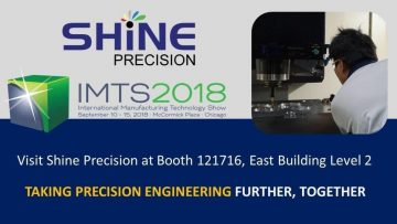 Upcoming Event at IMTS 2018